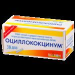 Гранулы Оцилококцинум