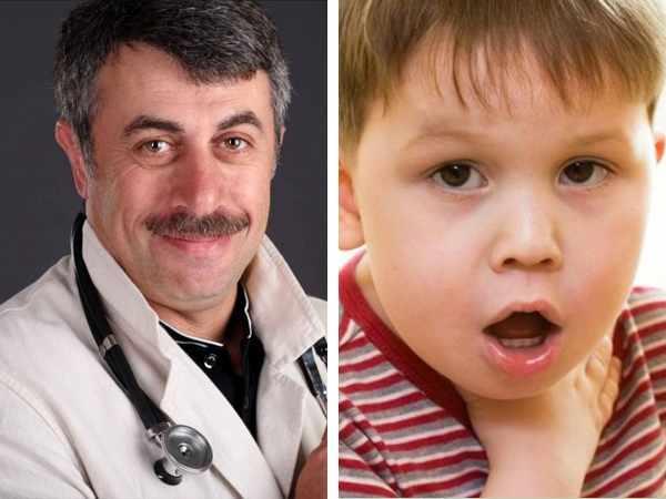 Доктор Комаровский и мальчик