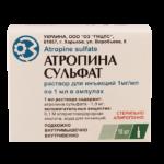 Ампулы Атропина сульфат