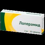 Таблетки Лоперамид