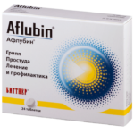 Таблетки Афлубин