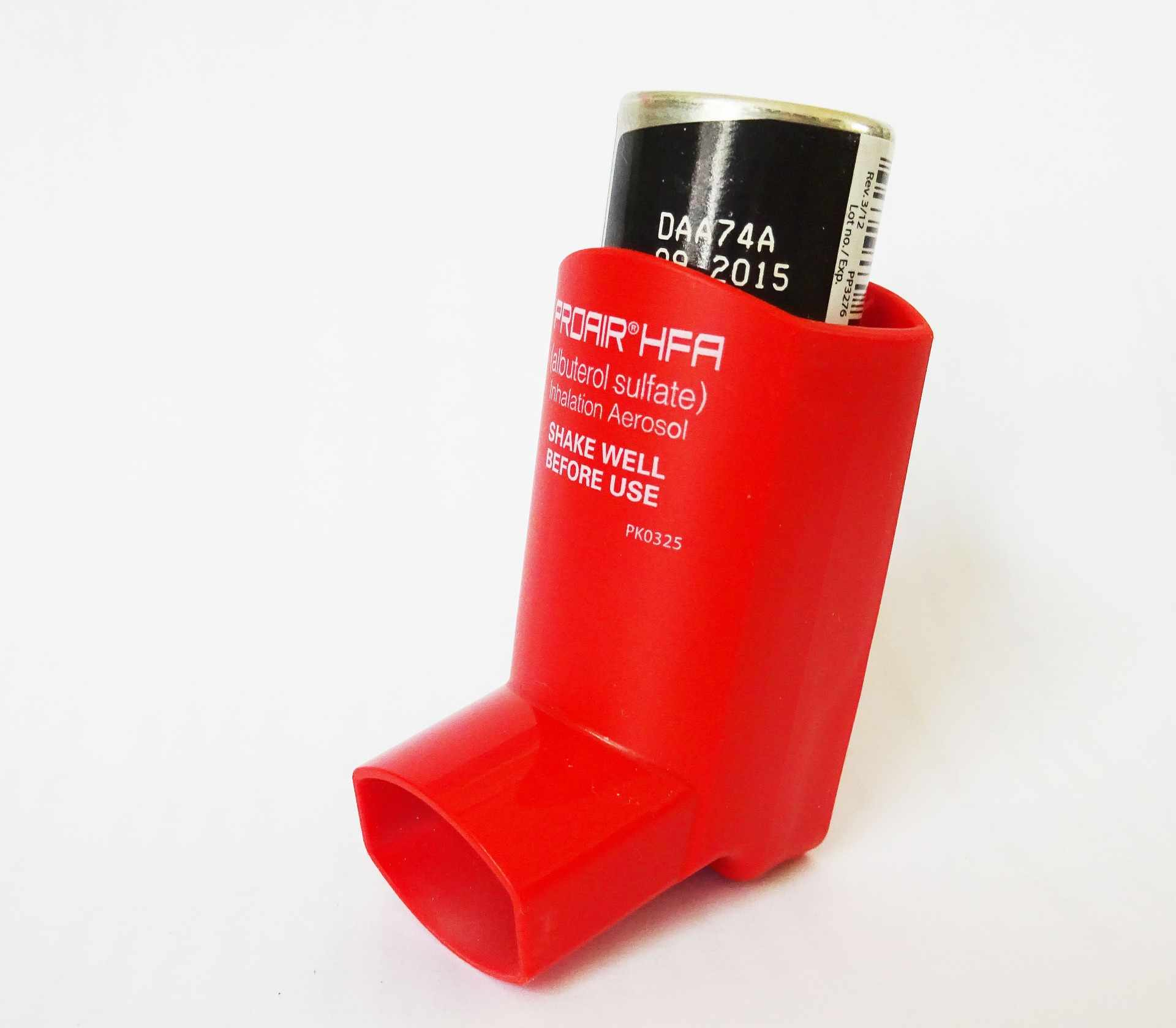 Ингалятор для применения при бронхиальной астме