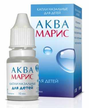 Аква Марис спрей для носа - инструкция по применению