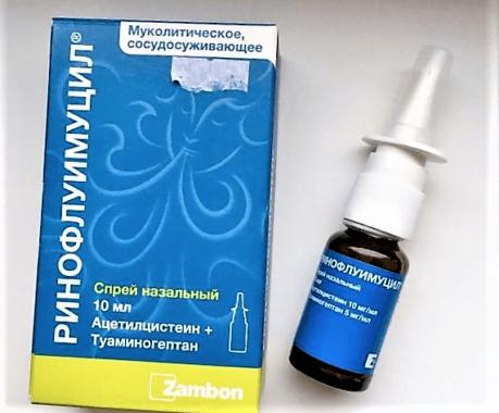 ринофлуимуцил капли в нос