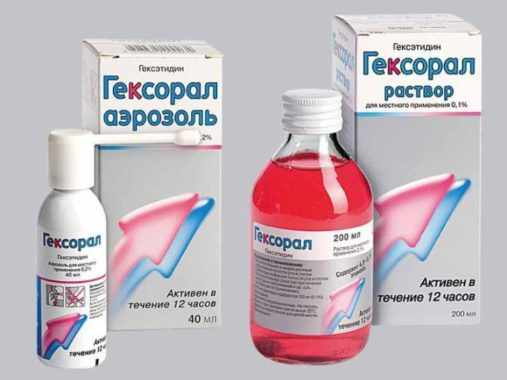 виды гексорала - спрей и раствор